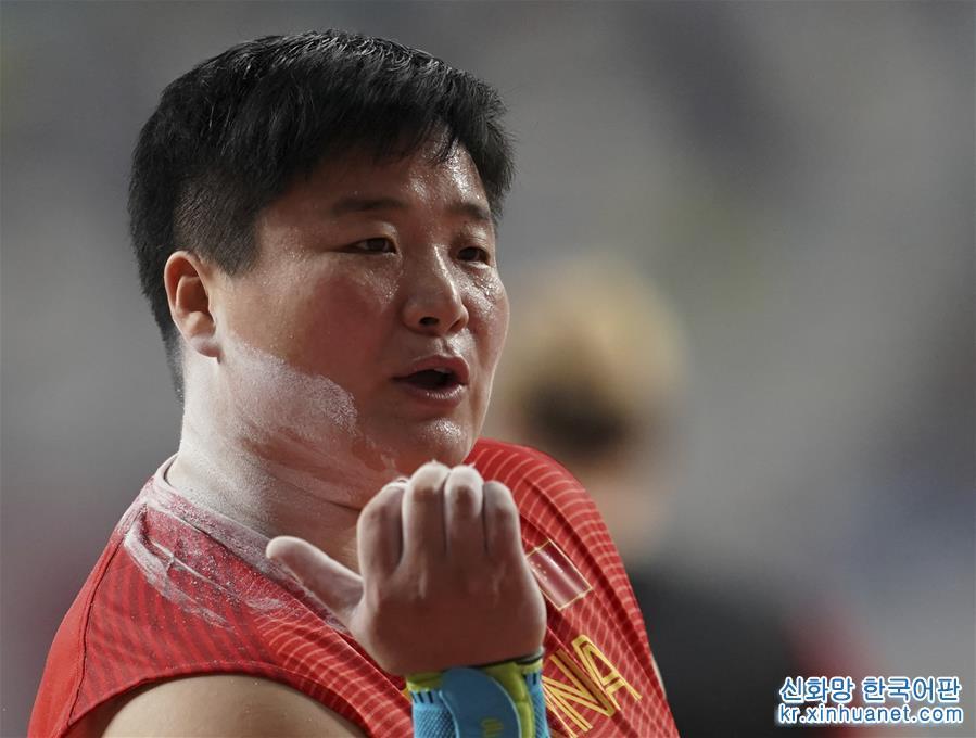 (田徑世錦賽)(14)田徑——女子鉛球決賽:鞏立姣奪冠