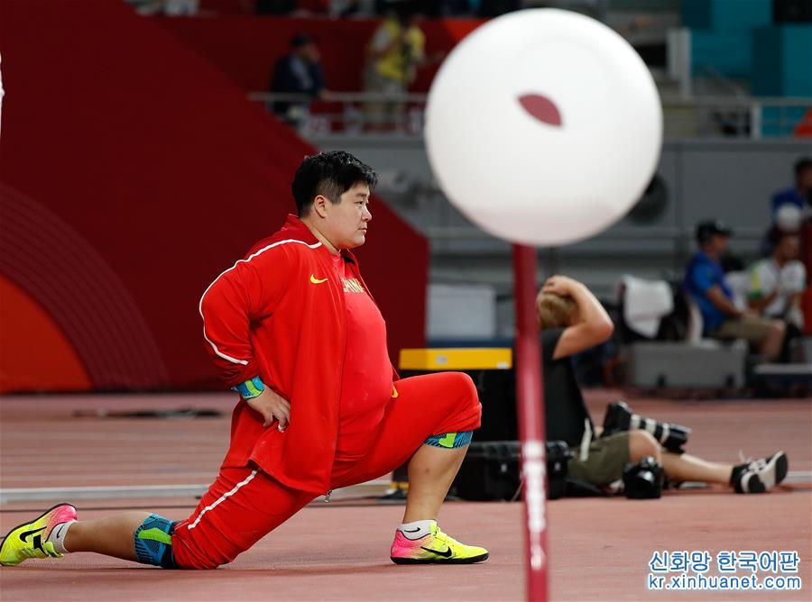 (田徑世錦賽)(47)田徑——女子鉛球決賽:鞏立姣奪冠