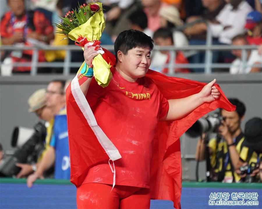 (田徑世錦賽)(41)田徑——女子鉛球決賽:鞏立姣奪冠
