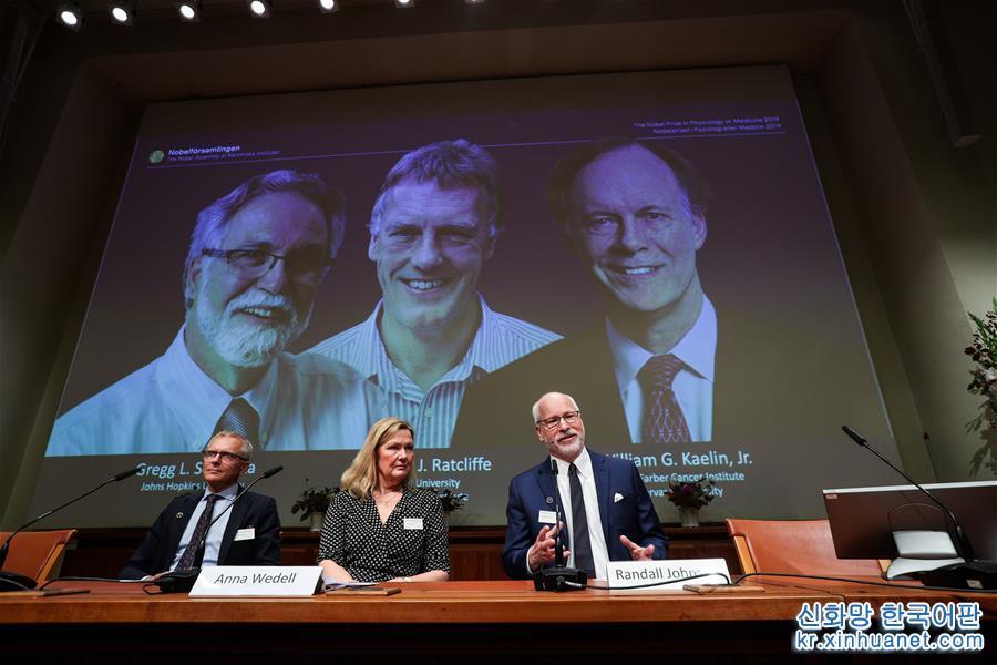 (國際)(1)三名科學家分享2019年諾貝爾生理學或醫學獎