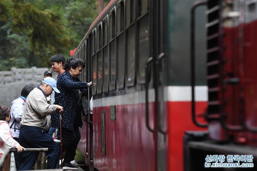 (社會)(1)阿裏山森林小火車