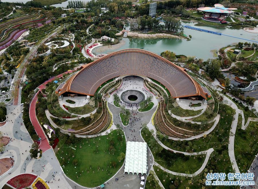 (北京世園會)(1)2019年中國北京世界園藝博覽會將于9日閉幕