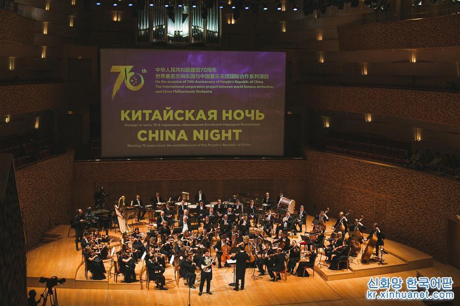 """(國際)(1)俄羅斯馬林斯基劇院上演""""中國之夜""""音樂會"""