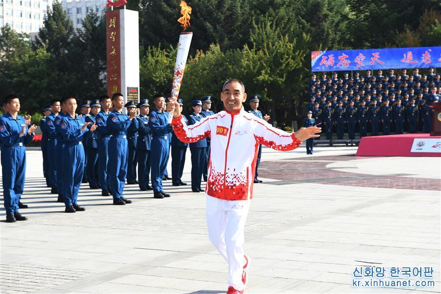 (軍運會·圖文互動)(1)第七屆世界軍人運動會火炬傳遞活動在空軍航空大學舉行