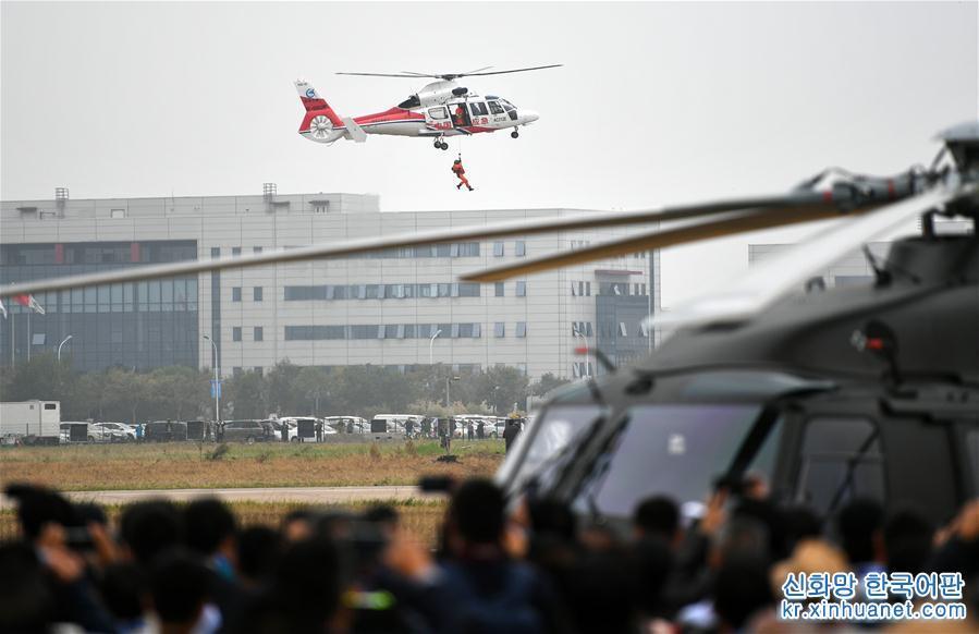 (社會)(1)第五屆中國天津國際直升機博覽會開幕