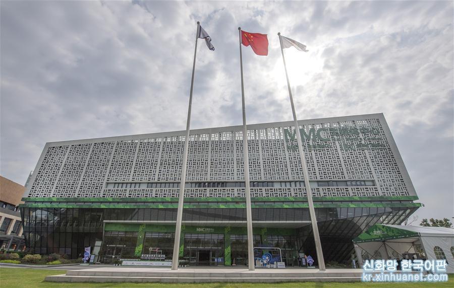 (軍運會)(1)探訪軍運會主媒體中心