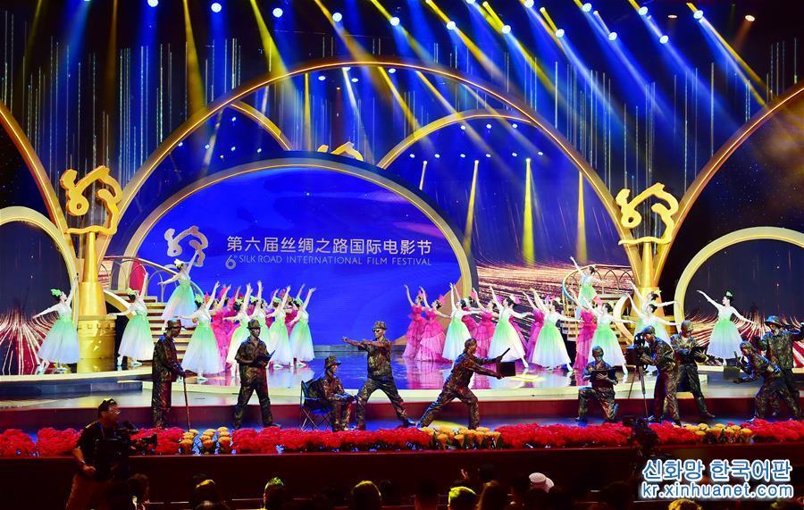 (文化)(1)第六屆絲綢之路國際電影節在福州開幕