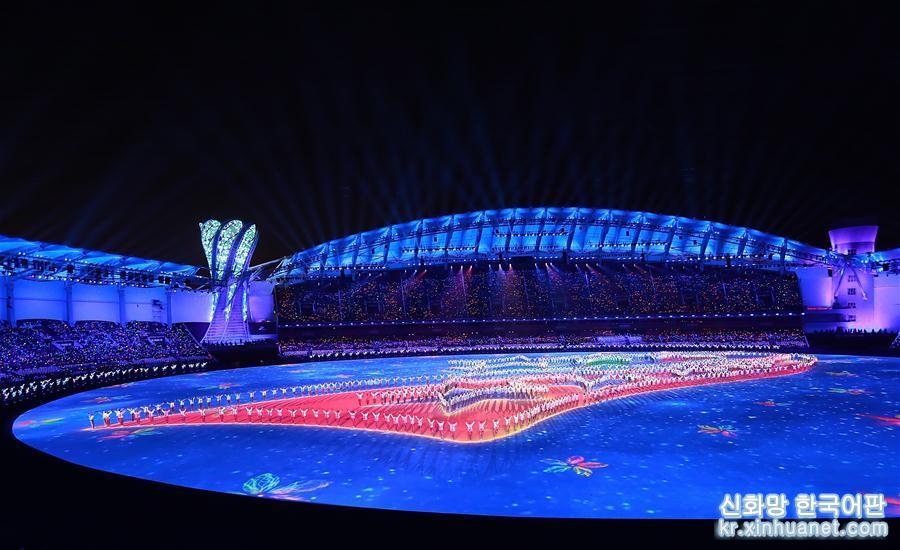 (軍運會)(1)第七屆世界軍人運動會在武漢開幕