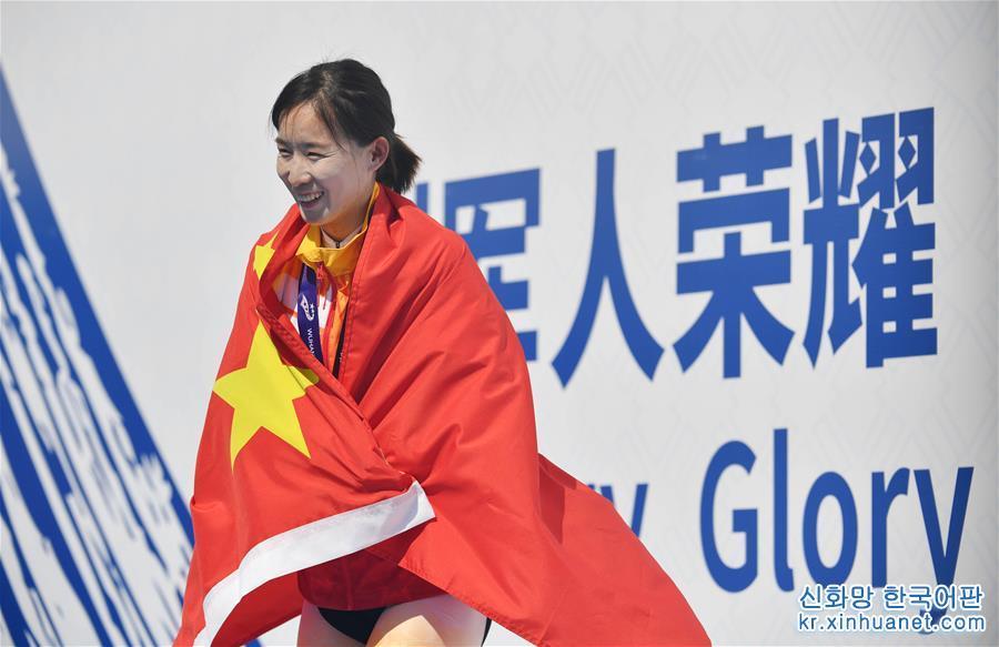 (軍運會)(1)公路自行車——女子公路個人賽:趙茜沙奪冠