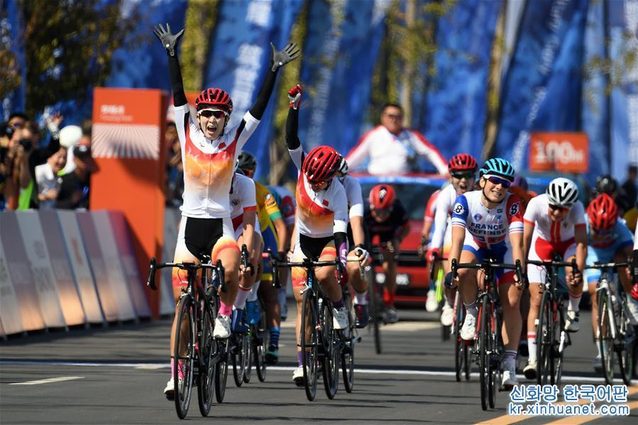 (軍運會)(2)公路自行車——女子公路個人賽:趙茜沙奪冠