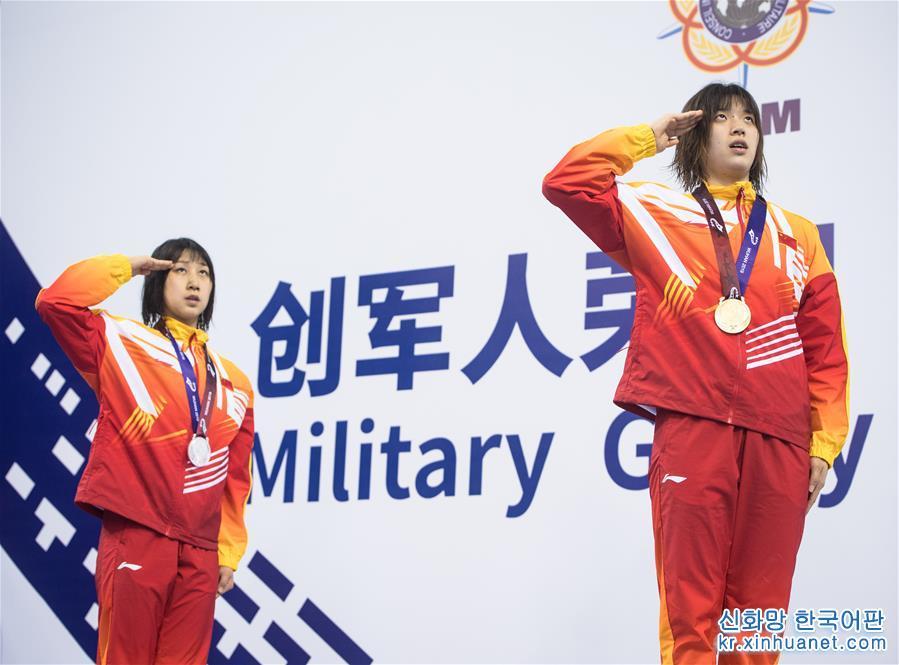 (軍運會)(1)水上救生——女子50米假人救生:中國隊包攬冠亞軍