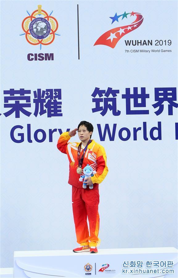 (軍運會)(5)摔跤——女子自由式57公斤級決賽:李繪奪金