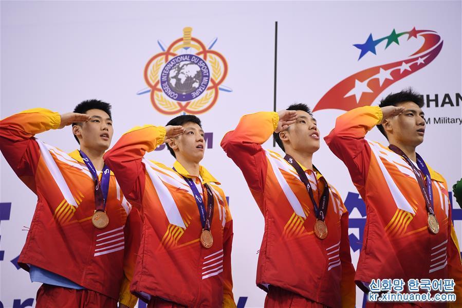 (軍運會)(1)水上救生——男子4X50米混合救生接力:中國隊奪冠