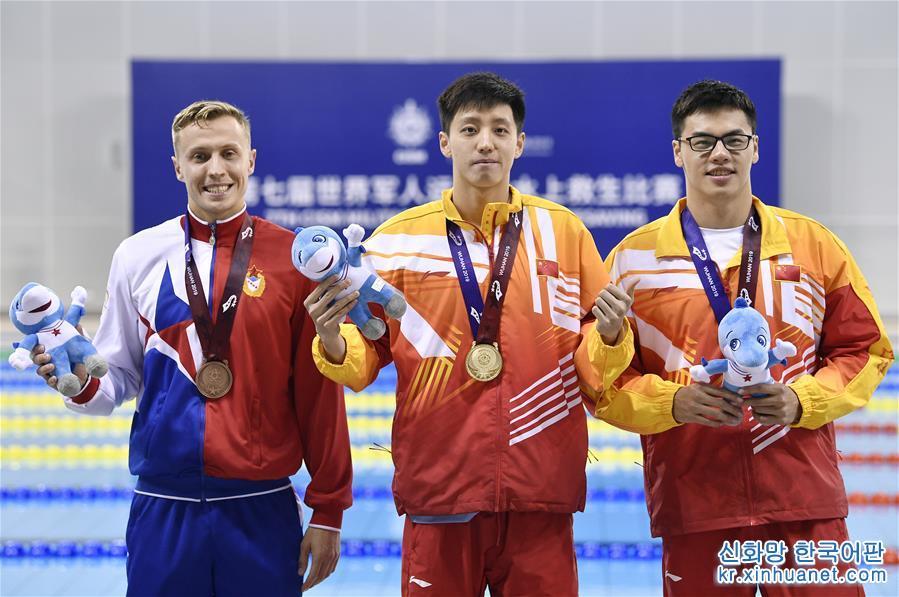 (軍運會)(1)水上救生——男子200米障礙遊泳:中國隊包攬冠亞軍