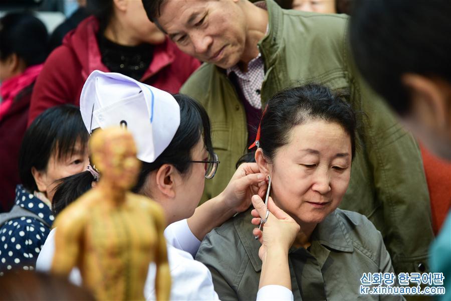 (健康)(1)世界傳統醫藥日:體驗中醫文化
