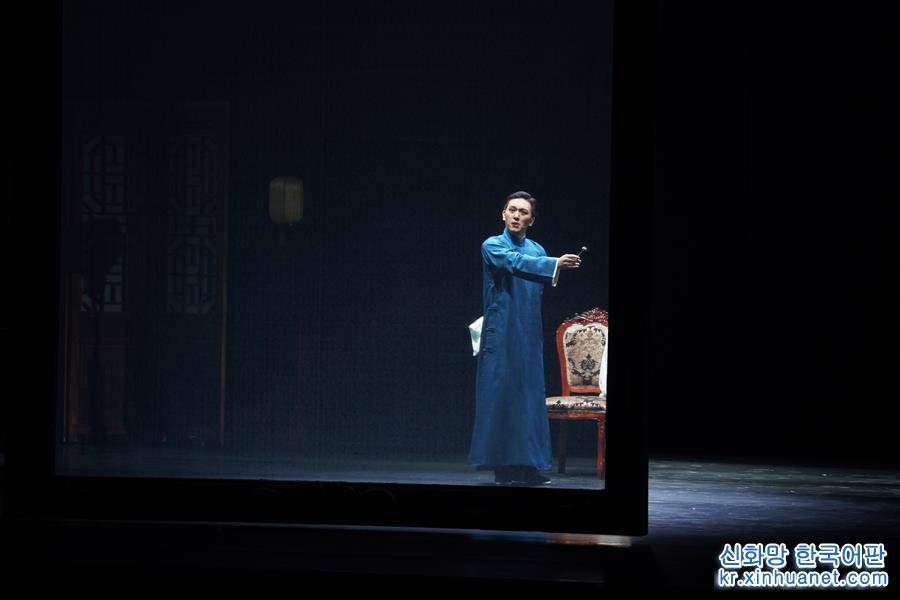 (文化)(2)京劇《梅蘭芳·蓄須記》在南京上演
