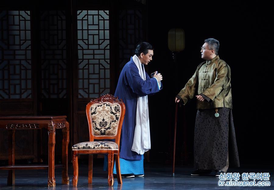 (文化)(4)京劇《梅蘭芳·蓄須記》在南京上演
