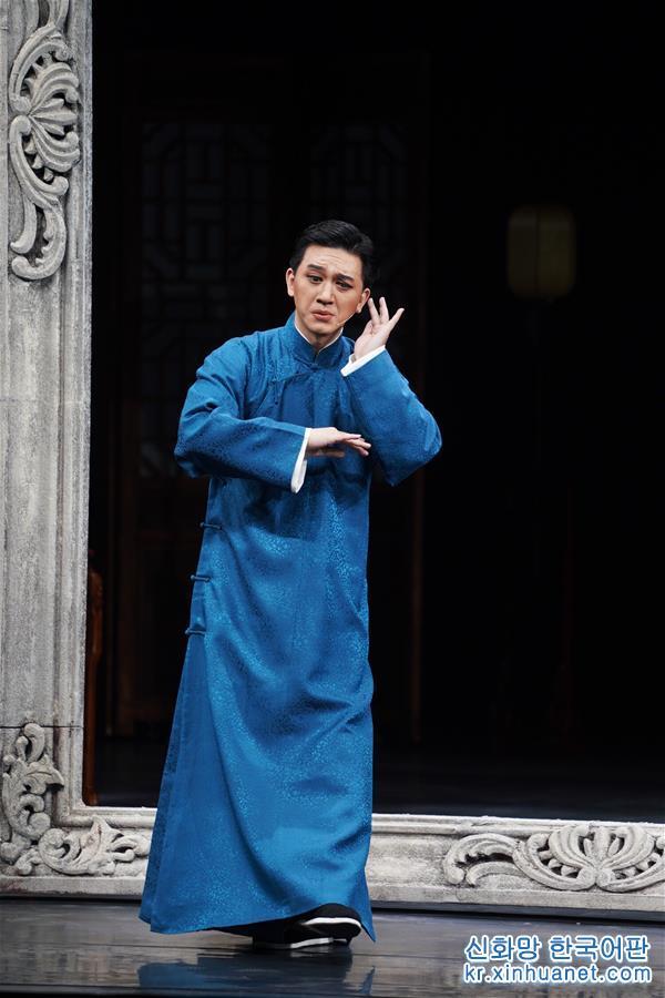 (文化)(6)京劇《梅蘭芳·蓄須記》在南京上演
