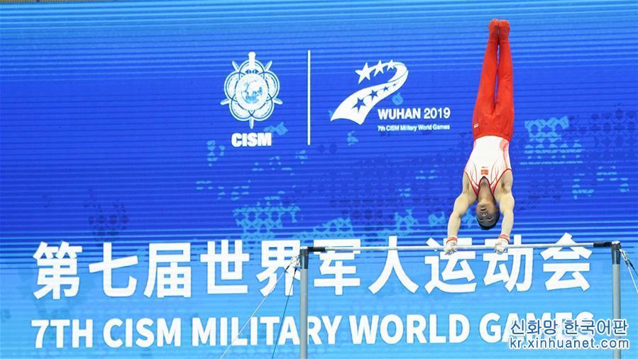 (軍運會)(1)體操——男子團體決賽:中國隊奪冠