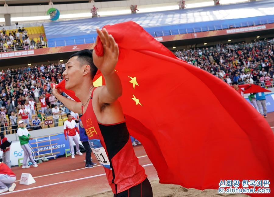 (軍運會)(1)田徑——中國選手包攬男子跳遠冠亞軍