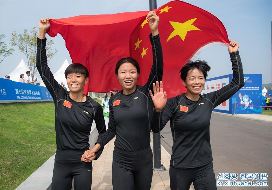 (軍運會)(1)軍事五項——女子障礙跑接力:中國隊奪冠