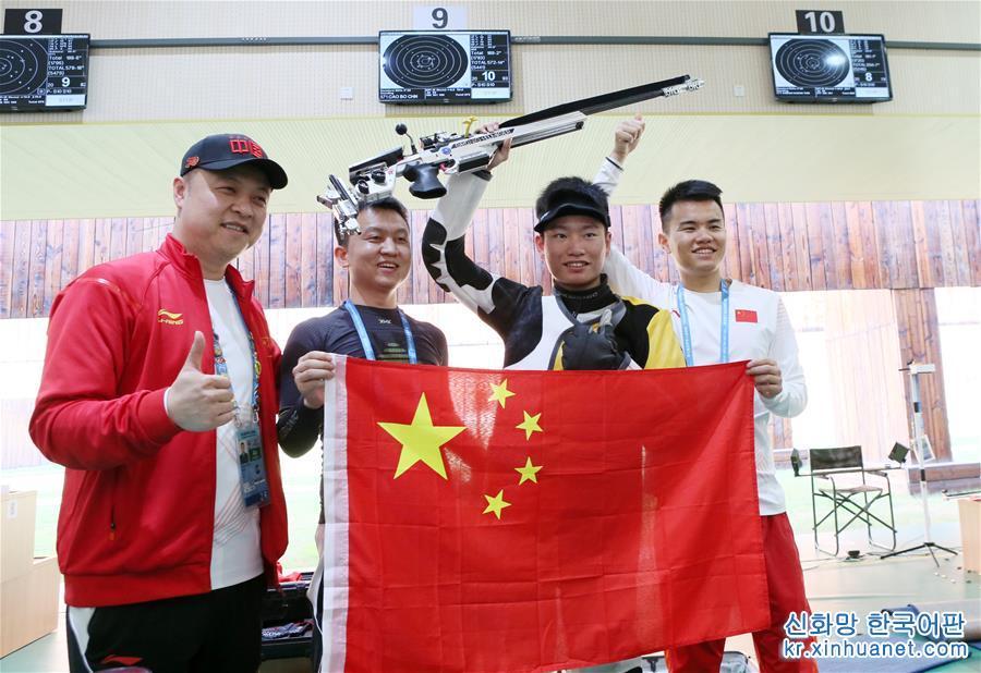 (軍運會)(1)射擊——男子300米步槍軍事速射團體賽:中國隊奪冠