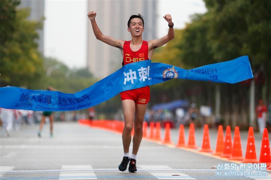 (軍運會)(1)田徑——男子20公裏競走:中國選手許皓奪冠