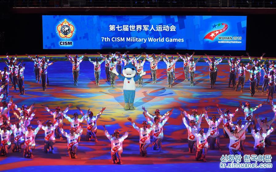 (軍運會)(1)第七屆世界軍人運動會閉幕式在武漢舉行
