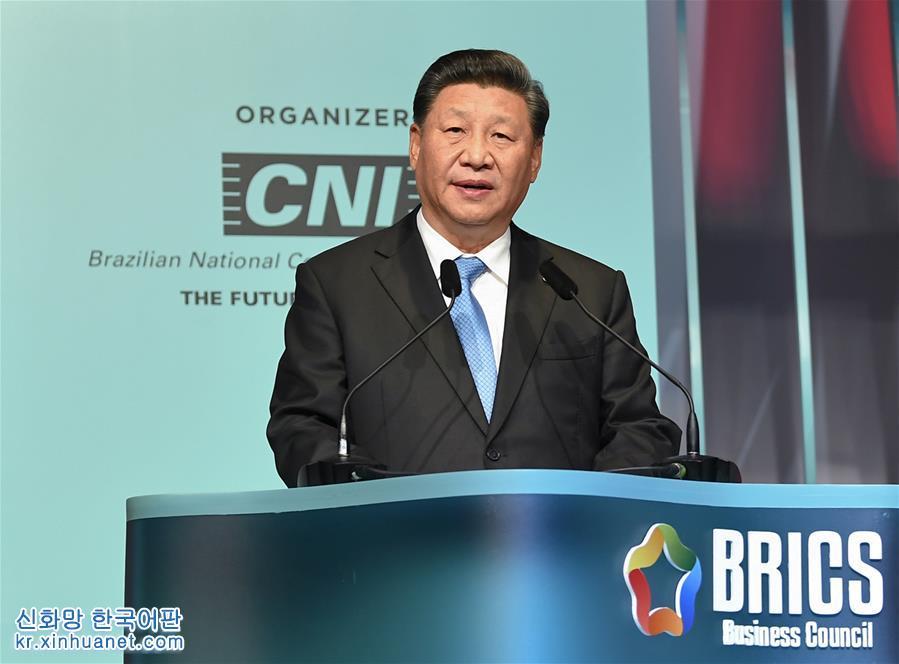 (時政)(1)習近平出席金磚國家工商論壇閉幕式並發表講話