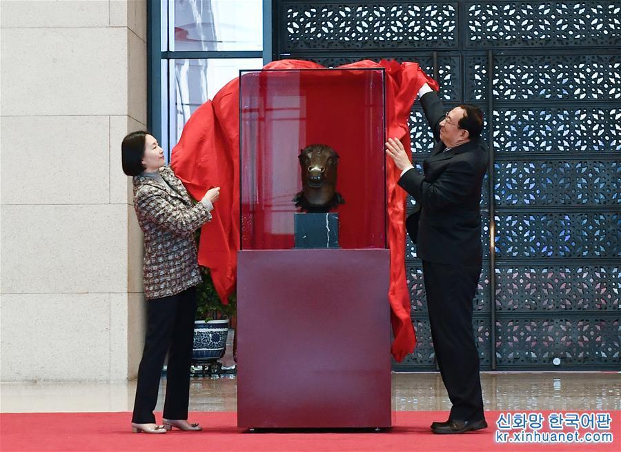 (文化)(1)圓明園馬首銅像捐贈儀式在京舉行