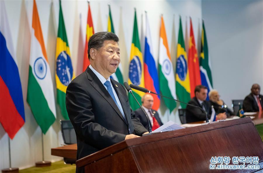 (時政)習近平出席金磚國家領導人同金磚國家工商理事會和新開發銀行對話會