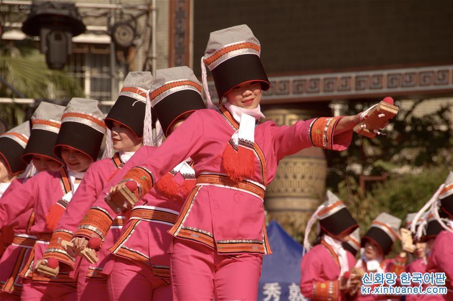 (文化)(1)廣西瑤族同胞歡慶盤王節