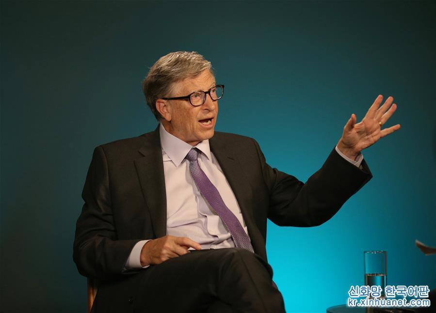 (國際·圖文互動)(1)專訪:中國經驗為世界應對健康和發展挑戰提供啟示——訪蓋茨基金會聯席主席比爾·蓋茨