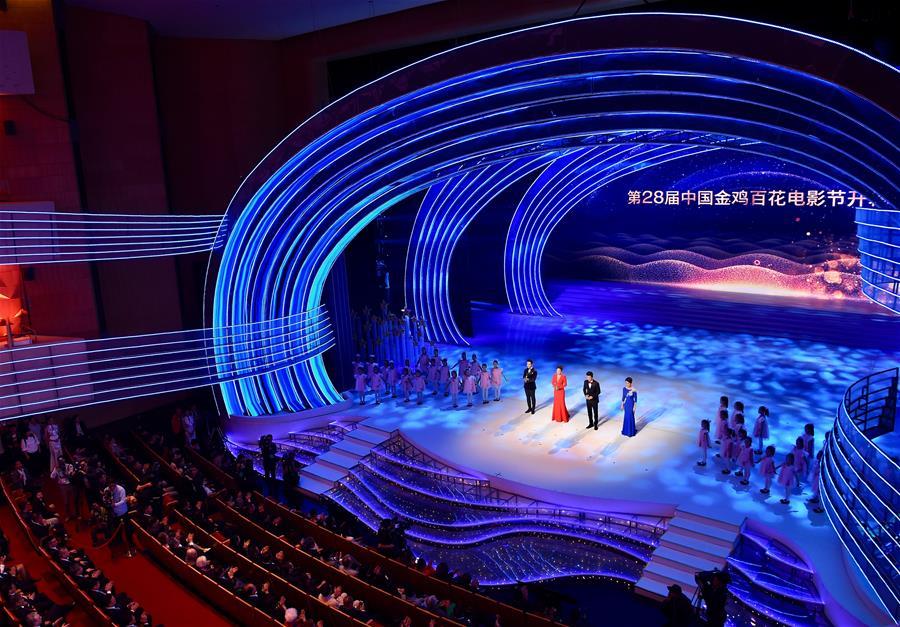 (文化)(1)第28屆中國金雞百花電影節開幕