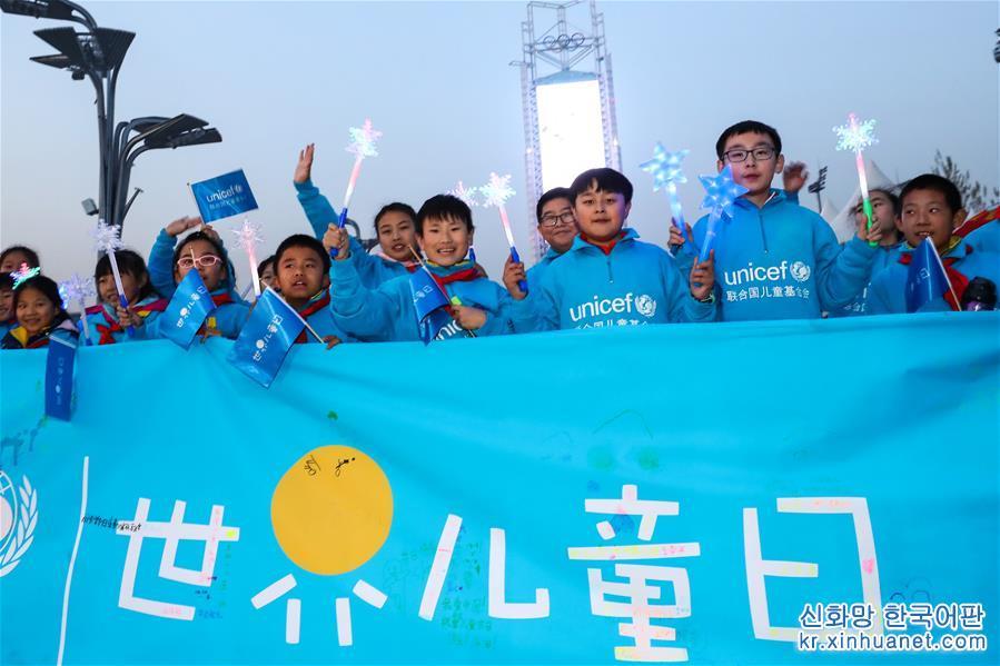 (社會)(1)多地舉辦世界兒童日主題活動