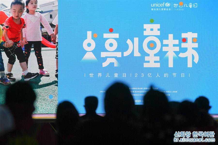 (社會)(11)多地舉辦世界兒童日主題活動