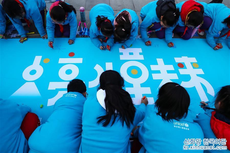 (社會)(2)多地舉辦世界兒童日主題活動