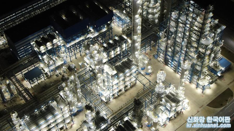 (社會)(6)璀璨的現代化工廠