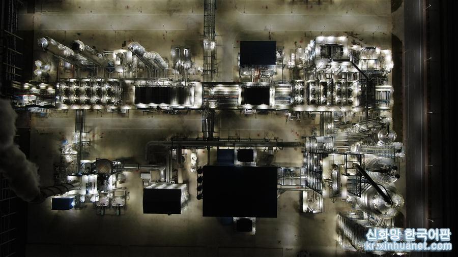 (社會)(7)璀璨的現代化工廠