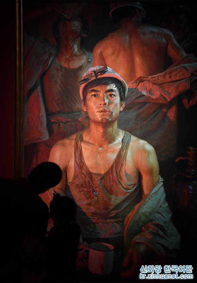 (文化)(1)中國美術館館藏精品展海南開展