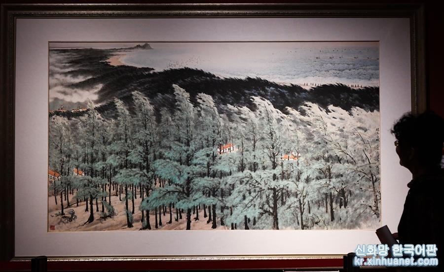 (文化)(1)中國美術館館藏精品亮相椰城