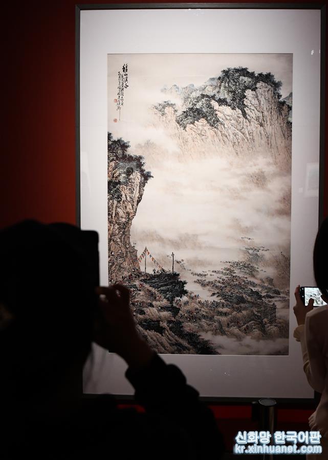 (文化)(2)中國美術館館藏精品亮相椰城