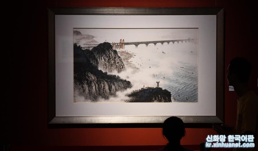 (文化)(3)中國美術館館藏精品亮相椰城