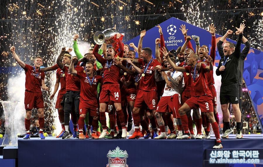 (體育·年終稿)(1)新華社體育部評出2019年國際體育十大新聞