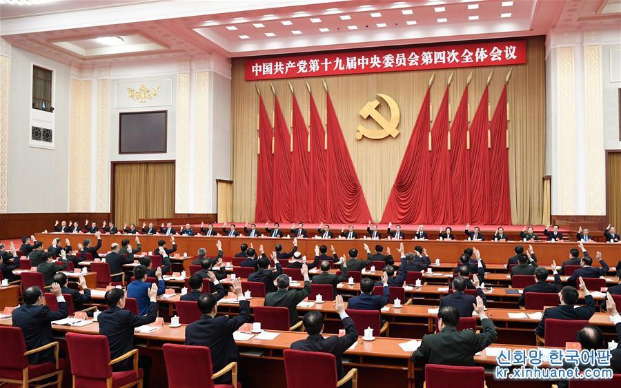(年终报道)(7)新华社评出2019年国内十大新闻