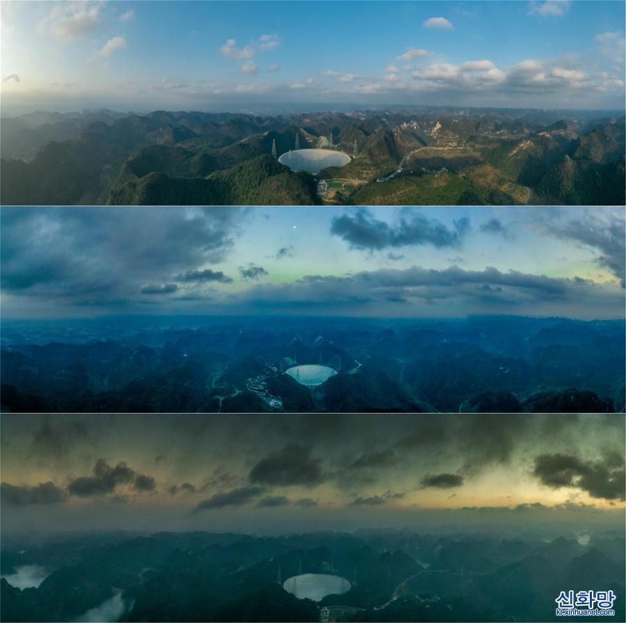 """(新華全媒頭條·圖文互動)(2)星辰大海,才是它的徵途——""""中國天眼""""通過國家驗收正式開放運行"""
