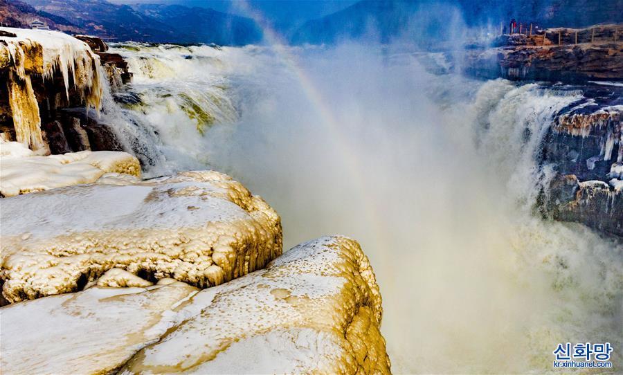(美麗中國)(1)晶瑩剔透的黃河壺口瀑布