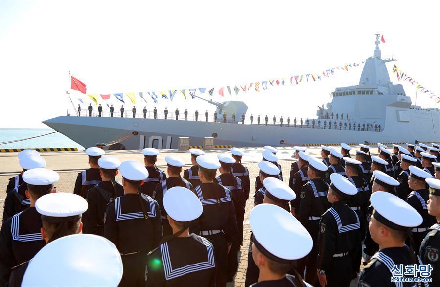 (圖文互動)(1)海軍055型驅逐艦南昌艦入列