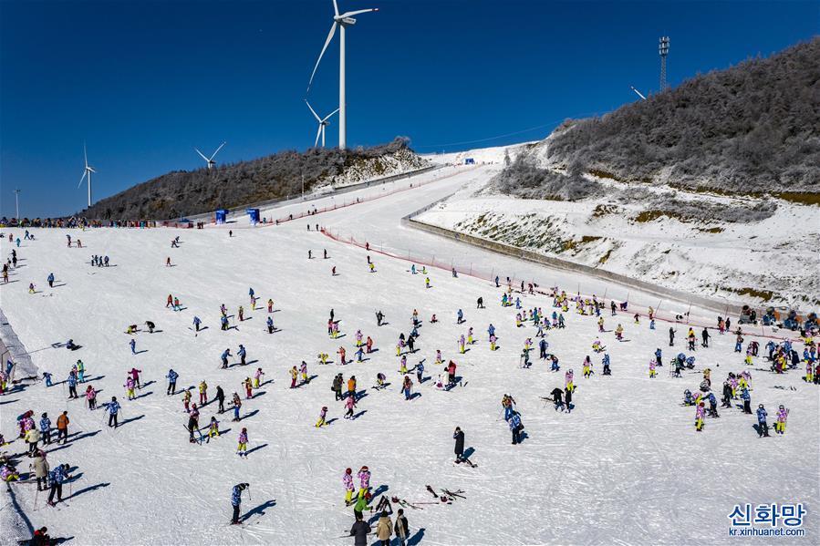 (美麗中國)(1)湖北五峰:高山雪場風景如畫