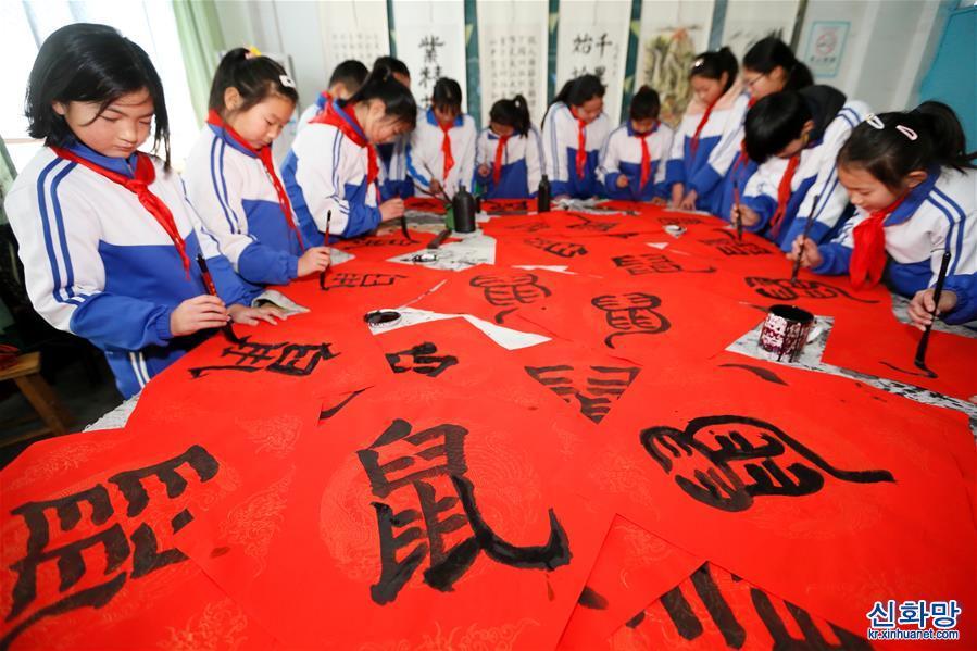 #(社會)(1)山東即墨:秀才藝 迎鼠年
